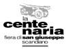 logo-centenaria